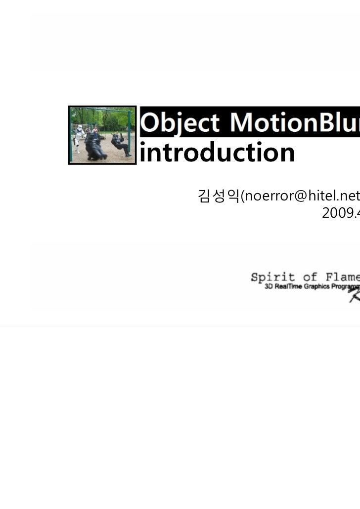 introduction    김성익(noerror@hitel.net)                  2009.4
