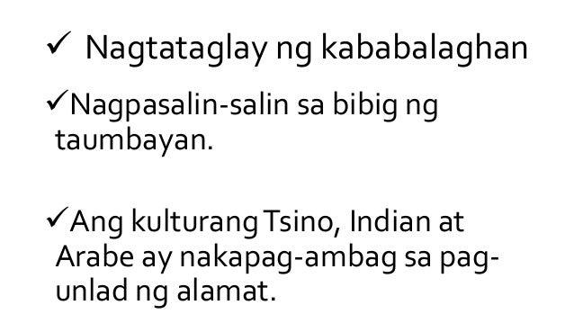kasaysayan ng alamat Ang salitang alamat ay panumbas sa legend ng ingles ang katawagan namang  ito ay nagmula sa salitang latin na legendus, na ang kahulugan ay upang.
