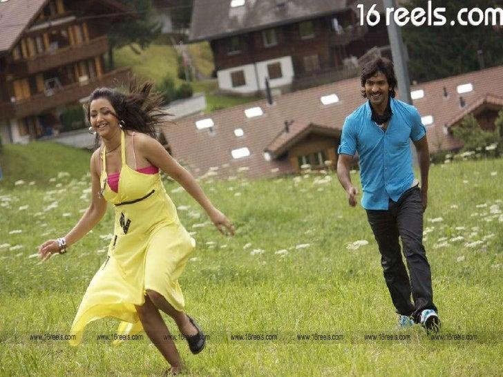 Kasko Telugu movie