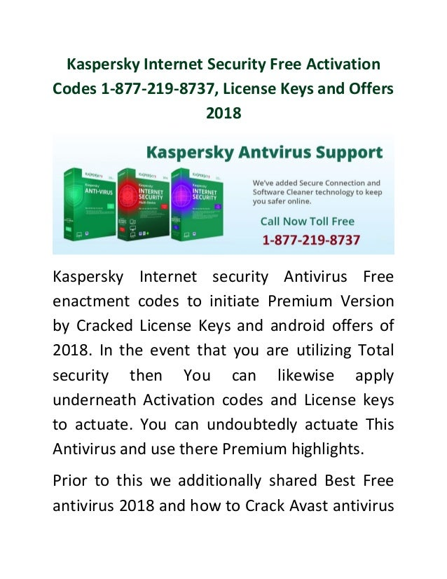kaspersky antivirus 2018 activation code free license key