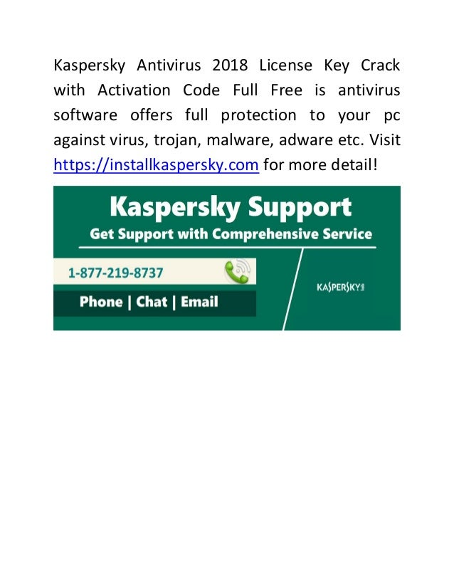 kaspersky antivirus 2018 activation key free