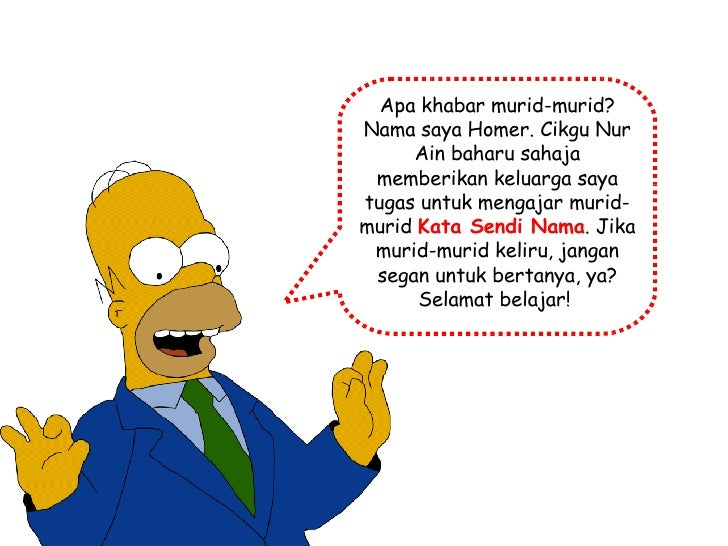 Apa khabar murid-murid? Nama saya Homer. Cikgu Nur Ain baharu sahaja memberikan keluarga saya tugas untuk mengajar murid-m...