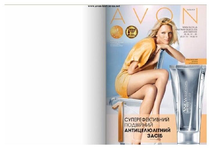 www.avon-kiev.se-ua.net