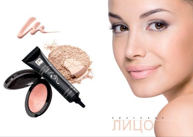 Make up каталог косметики