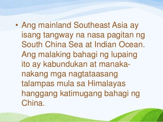 Katangiang Pisikal ng Timog Silangang Asya