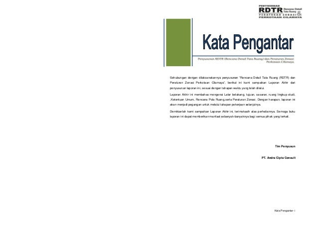 Strategi Perdagangan Kota Tebingtinggi: Moving Average Process Lecture Notes