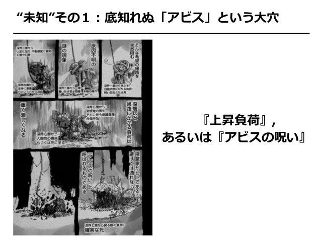 https://image.slidesharecdn.com/katayama-190326064529/95/katayama-11-638.jpg?cb=1553582785