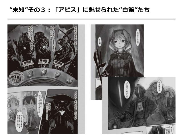 https://image.slidesharecdn.com/katayama-190326064529/95/katayama-13-638.jpg?cb=1553582785