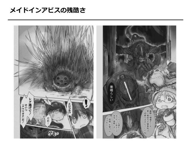 https://image.slidesharecdn.com/katayama-190326064529/95/katayama-16-638.jpg?cb=1553582785