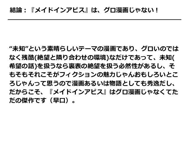 https://image.slidesharecdn.com/katayama-190326064529/95/katayama-20-638.jpg?cb=1553582785