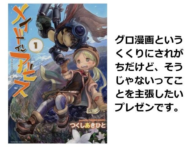 https://image.slidesharecdn.com/katayama-190326064529/95/katayama-5-638.jpg?cb=1553582785