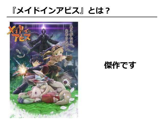 https://image.slidesharecdn.com/katayama-190326064529/95/katayama-7-638.jpg?cb=1553582785