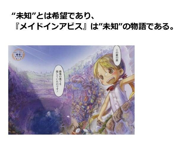 https://image.slidesharecdn.com/katayama-190326064529/95/katayama-9-638.jpg?cb=1553582785