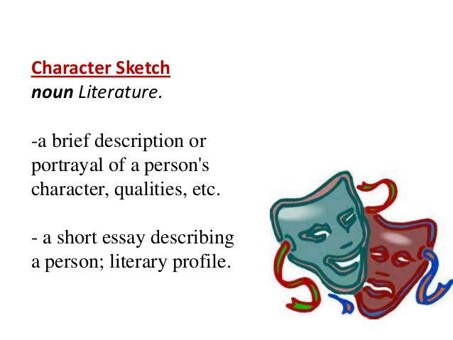 special qualities essay