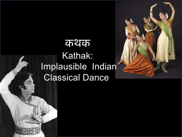 Kathak:  Implausible  Indian Classical Dance  कथक