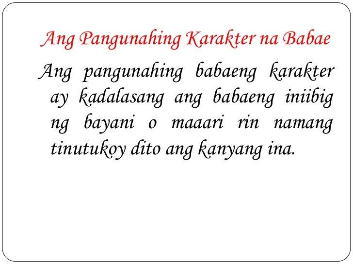 tula sa katutubong panahon Katutubong dula aqo sicha loading  panahon ng kastila  panitikan sa panahon ng kastila sa pilipinas - duration: .