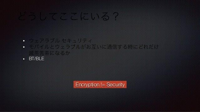 Kavya racharla ndh-naropanth_fin_jp-final Slide 2