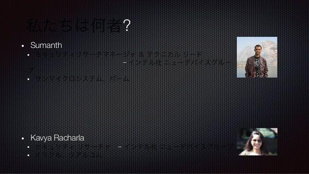 Kavya racharla ndh-naropanth_fin_jp-final Slide 3