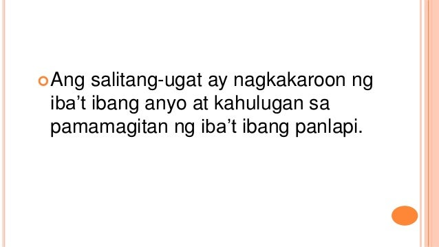kahulugan ng pamatid uhaw Aiuta a valutare ricerche analoghe: kasingkahulugan (tagalog - inglese) | pagsusubo (tagalog - inglese) | kasalungat (tagalog - inglese) | salitang ( tagalog - inglese) | liwayway (tagalog - inglese) ci sono utenti che chiedono aiuto:越会受到尊重 (chinese (simplified)english) | startalternativ (swedish dutch) | دیکھیں.
