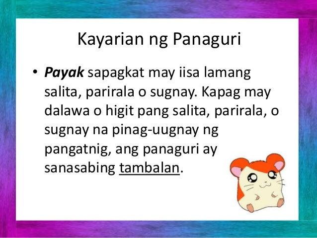 Tagalog/Pang-ugnay