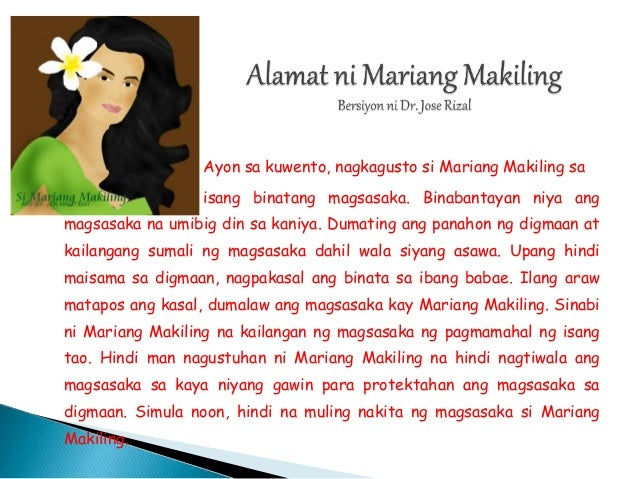 mariang makiling Maria makiling as is often the case in many parts of the philippines and around  the world, mountains and volcanoes became associated with.