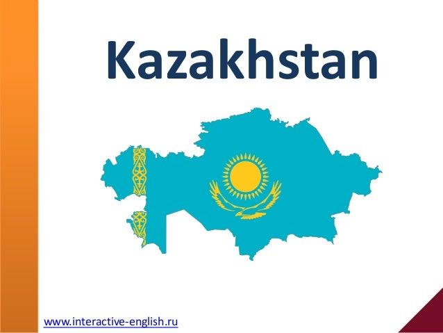 Kazakhstan www.interactive-english.ru