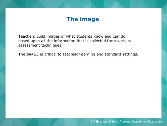 Modern Classroom Assessment ~ Kazakhstan presentation introduction to modern