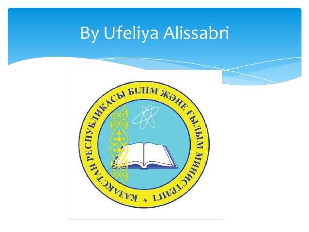 education in kazakhstan Roadmap for the development of education in kazakhstan higher education roadmap recommendations november 2013.