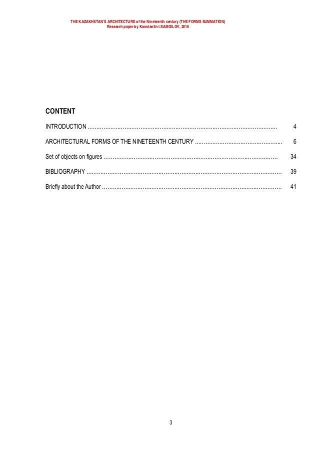 Buy essays and reports stephen mclaren