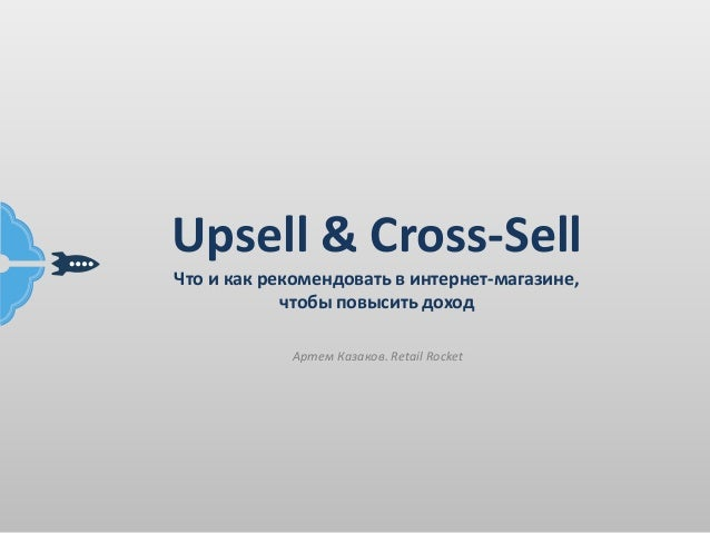 Kristina Cross Sell 16