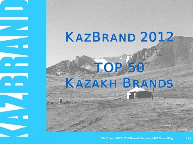 KAZBRAND 2012   TOP 50KAZAKH BRANDS    | KazBrand 2012 | TOP Kazakh Brands | MPP Consulting |   |1|