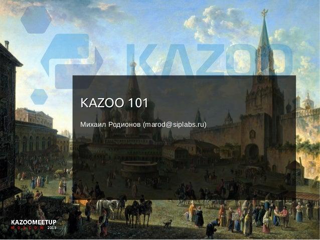 KAZOO 101KAZOO 101 Михаил Родионов (marod@siplabs.ru)