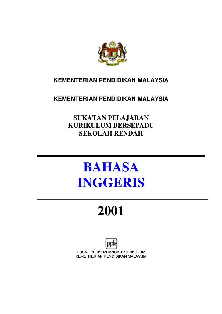 KEMENTERIAN PENDIDIKAN MALAYSIA   KEMENTERIAN PENDIDIKAN MALAYSIA       SUKATAN PELAJARAN    KURIKULUM BERSEPADU      SEKO...