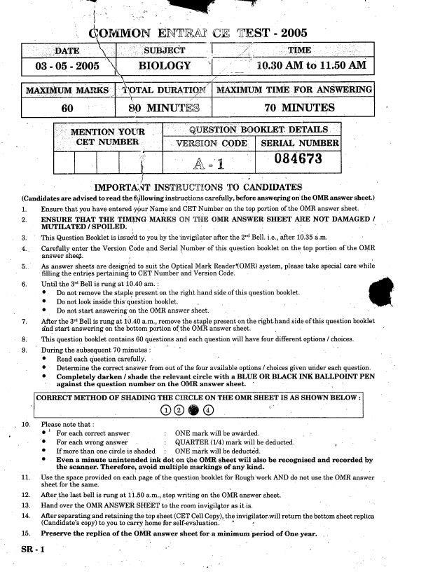KCET Biology - 2005 Question Paper
