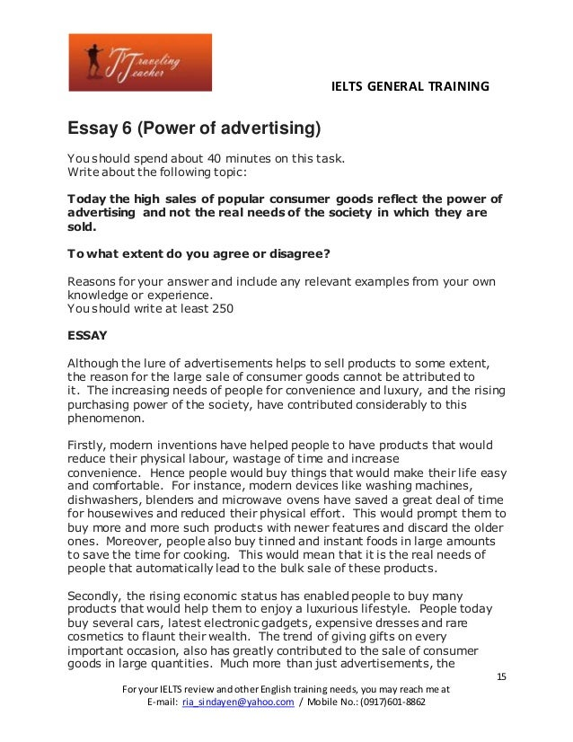 Power advertising essay