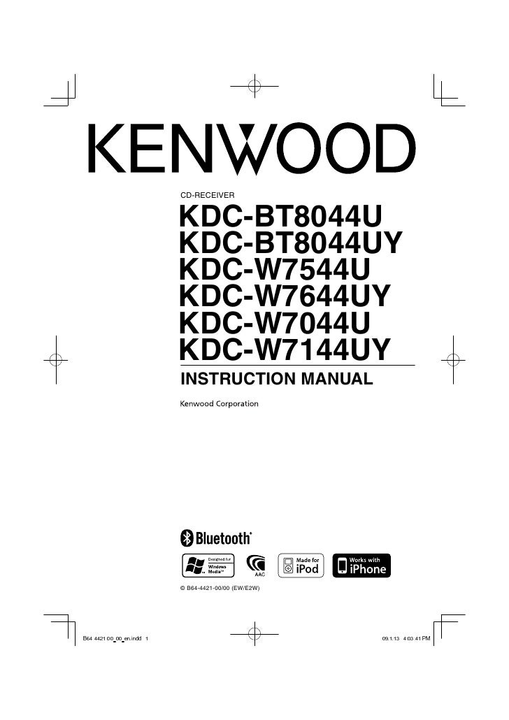 Kdc bt8044 u
