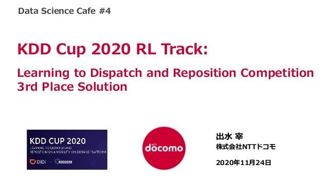 NTT DOCOMO Confidential ©2020 NTT DOCOMO, INC. All Rights Reserved. 出⽔ 宰 株式会社NTTドコモ 2020年11⽉24⽇ KDD Cup 2020 RL Track: Lea...