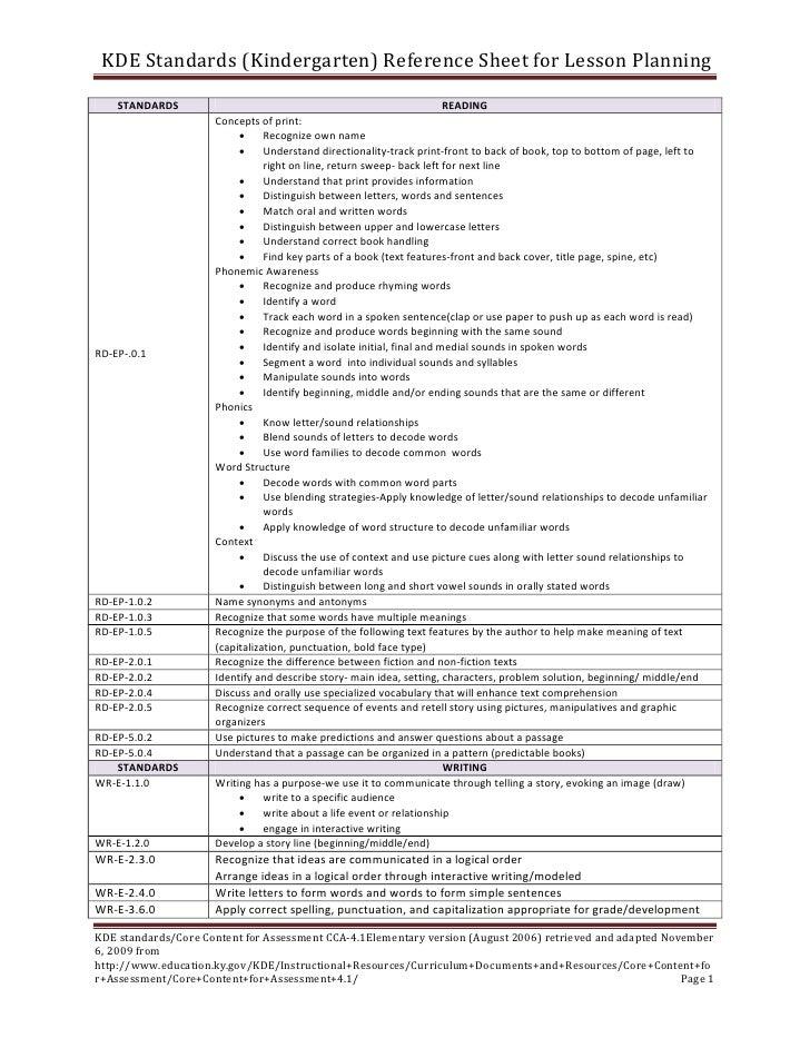 Kde Standards For Lesson Plans