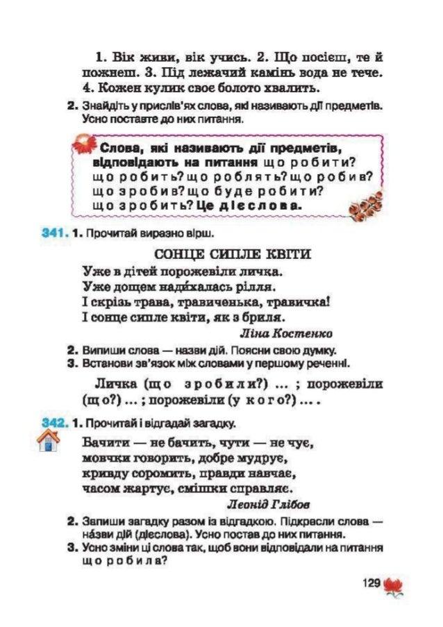 2 um v_ua