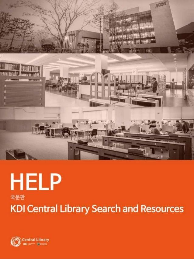 KDI 중앙도서실 소개 검색 Onesearch 04 eArticles 06 소장자료 08 전자자료 데이터베이스 10 뉴스/잡지 11 저널 12 전자도서 13 통계 & 데이터 14 서비스 자료구입신청 16 상호대차신청 1...