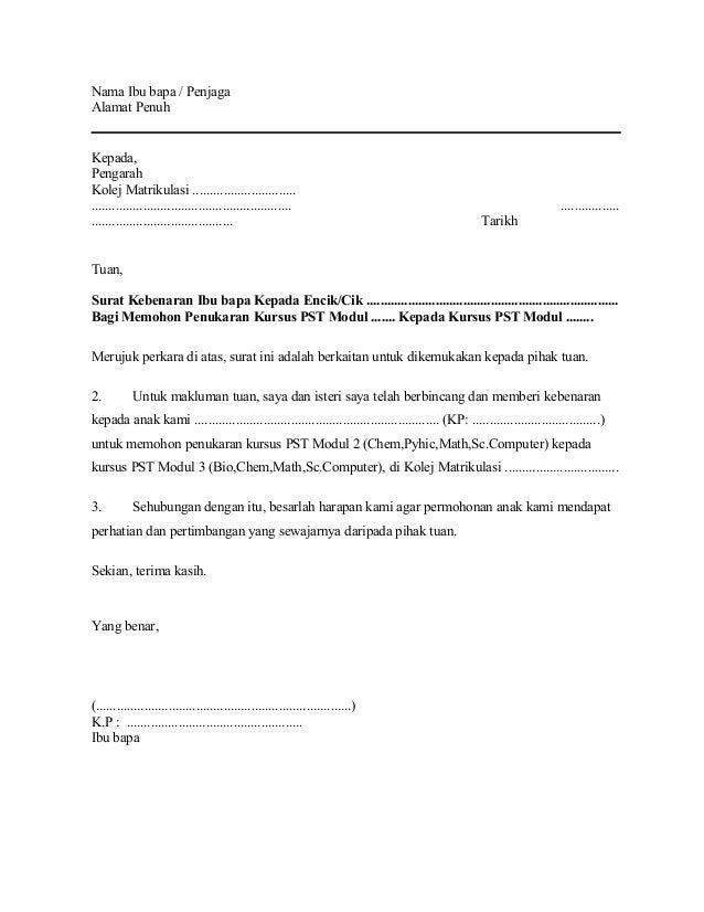 surat kebenaran ibu bapa kpd anak di kolej matrikulasi