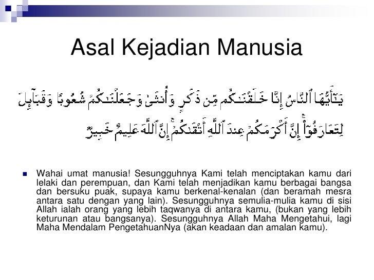 Forex dari pandangan islam