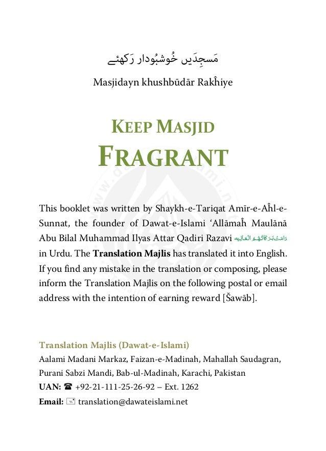 Islamic Book in English: Keep the Masajid Fragrant