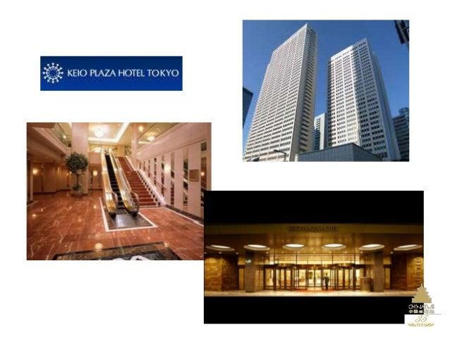 Localização do Keio Plaza Hotel O Keio Plaza Hotel é o local ideal para explorar as delícias da cidade de Tóquio. Apenas a...