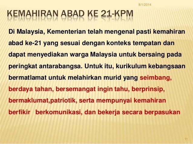 Di Malaysia, Kementerian telah mengenal pasti kemahiran abad ke-21 yang sesuai dengan konteks tempatan dan dapat menyediak...