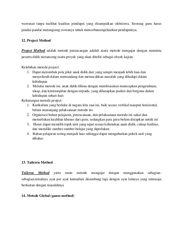 symbolic nature of language essay example Sample by my essay writer symbolic interactionism theory is a major component to it is important to understand the subjective nature of the for example, it is.