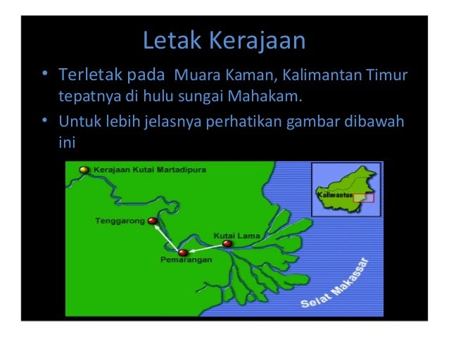Kerajaan Kutai Mertadipura