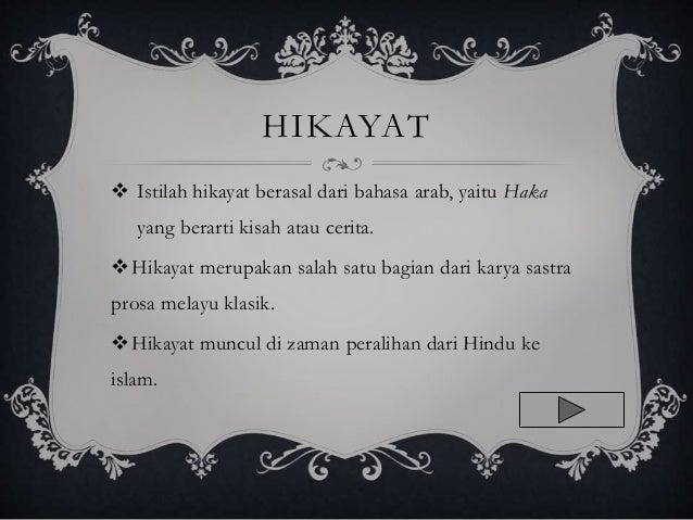 Hikayat