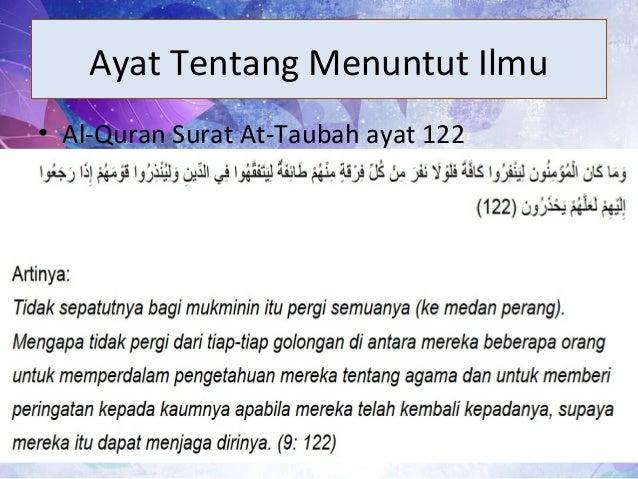 Ayat Tentang Menuntut Ilmu • Al-Quran Surat At-Taubah ayat 122