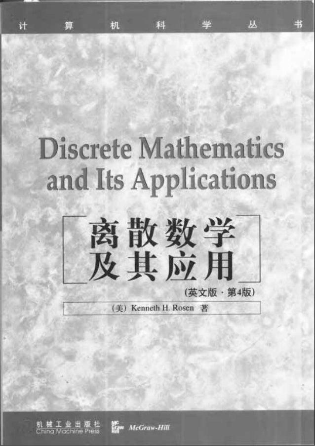 Discrete Mathematics By Kenneth Rosen 7th Edition Solution
